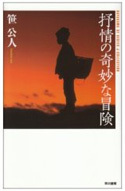book05.jpg
